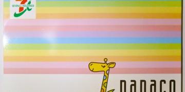 Nanaco_CARD