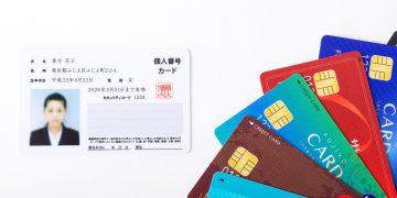クレジットカード身分証
