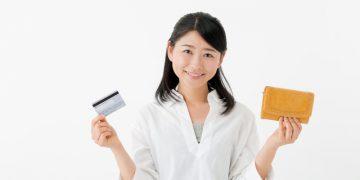 クレジットカードとサイフ主婦