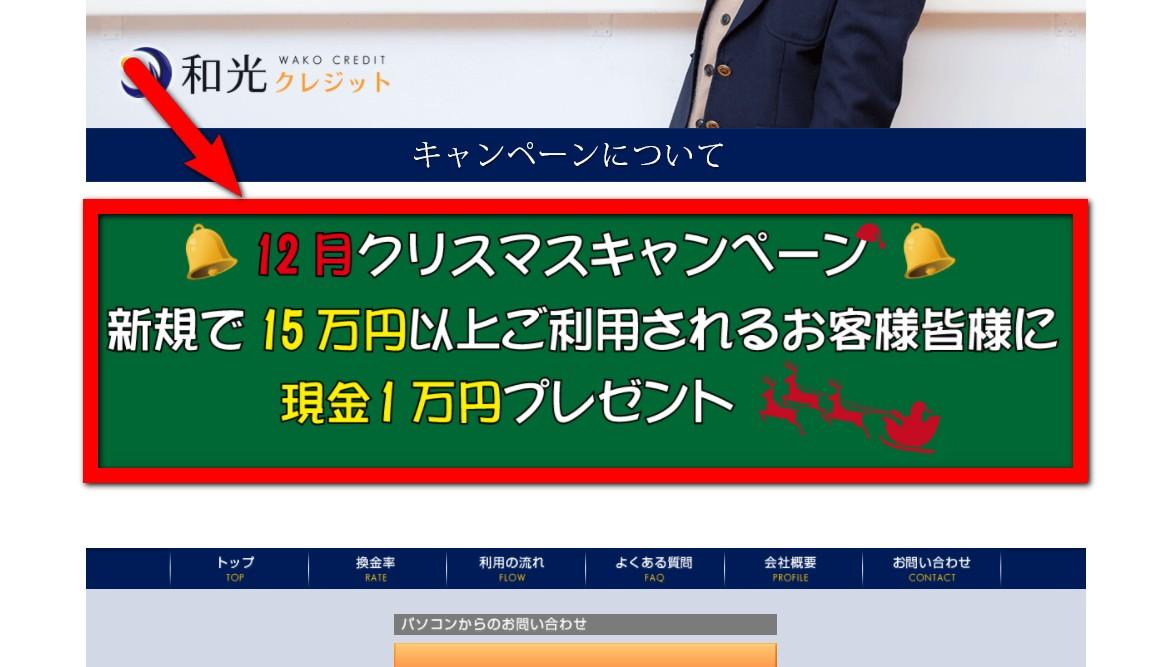 2017-12-01_160358