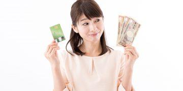 1万円札とクレジットカード