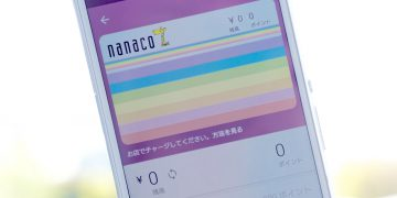 nanacoカードアプリ