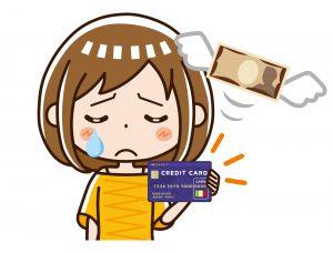 クレジットカード現金化でカードの利用停止をされない方法