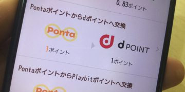 pontapoint