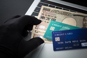 クレジットカードが止められた!不正の疑いとは?利用の再開は可能か?