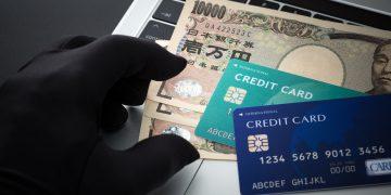 クレジットカード不正